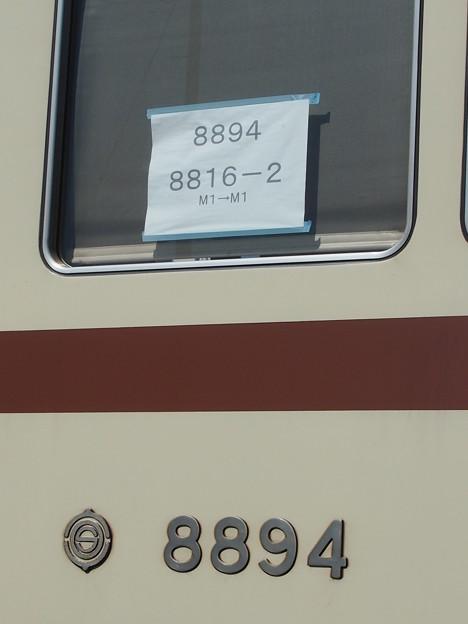 P9170806