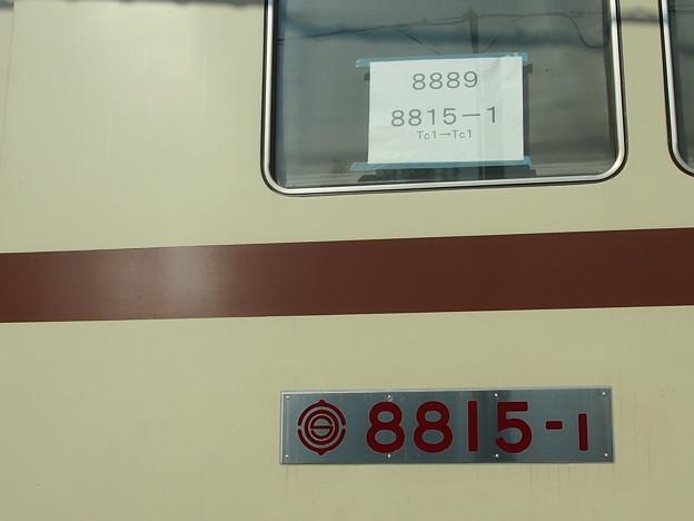 PA120927