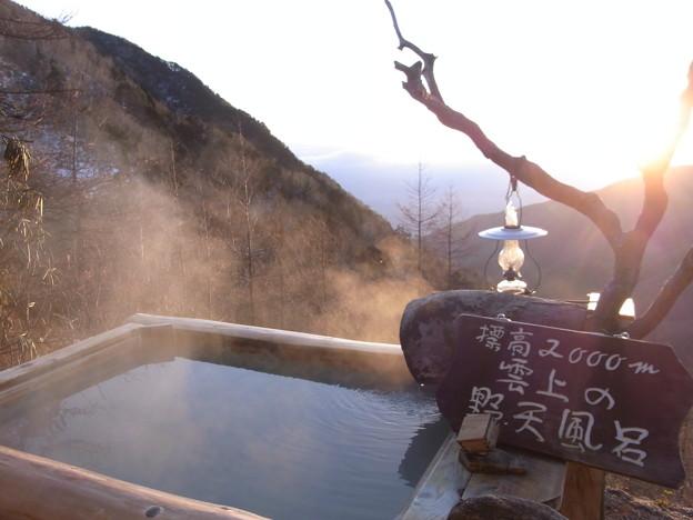 Photos: [信州] 高峰温泉|2012|標高2000メートル雲上の野天風呂