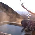 [信州] 高峰温泉 2012 標高2000メートル雲上の野天風呂