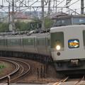 Photos: 今日のかいじ180号 8/4