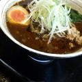 Photos: @serial_no_yu...