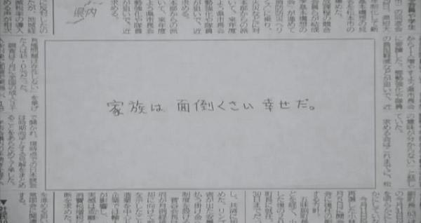 shinbun_03