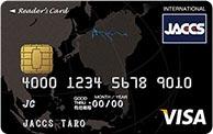 creditcard_readers_03