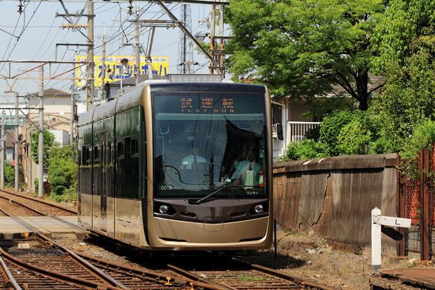 阪堺 モ1001型 堺トラム