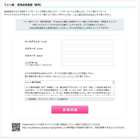 http://kura2.photozou.jp/pub/784/784/photo/163248579.v1355390082.png