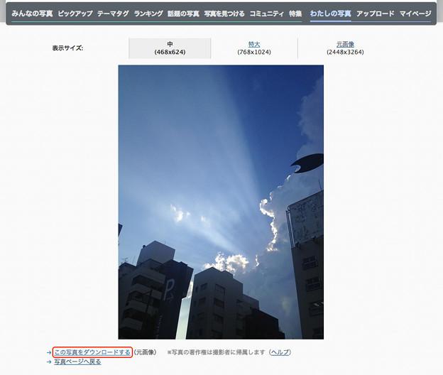 http://kura2.photozou.jp/pub/784/784/photo/188805785_624.v1380767932.jpg