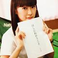 Photos: 渡辺美優紀(Team N / Team B)