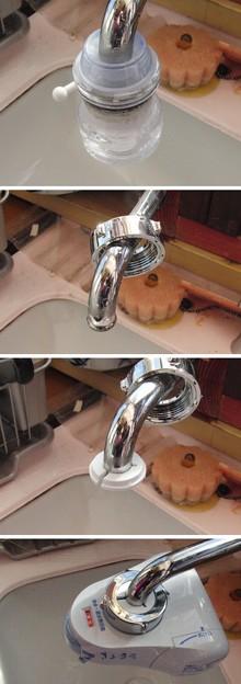 浄水器の交換