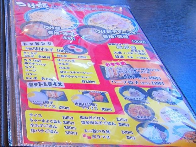 横浜ラーメン仁家本店