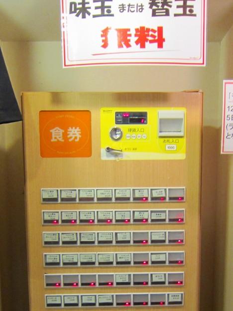 IMG_4647じぇんとる麺@ラーメン劇場