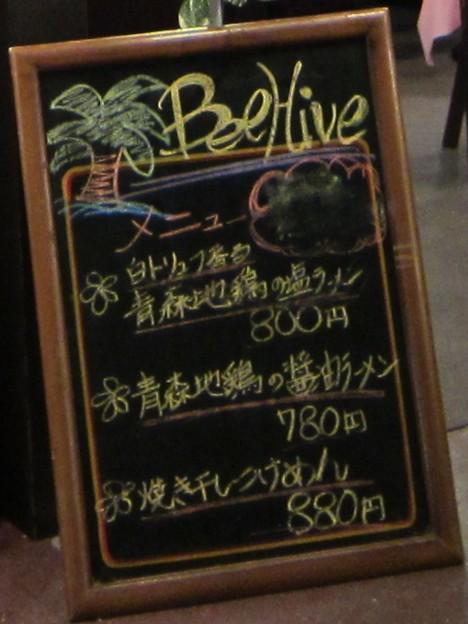 IMG_4643-1Bee Hive@ラーメン劇場