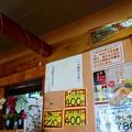 Photos: DSC00950らーめん梵天日光店