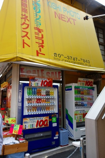 100円自販機@戸越銀座DSC01941