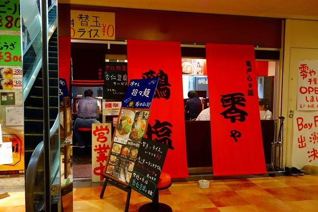 亀戸らぁ麺零や船橋店DSC02026