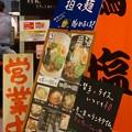 Photos: 亀戸らぁ麺零や船橋店DSC02026s (2)