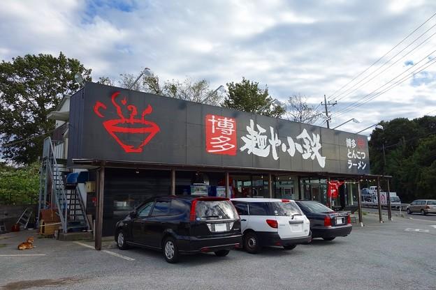 麺や小鉄@八千代DSC02320