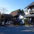 いろり茶屋@箱根町仙石原DSC02784