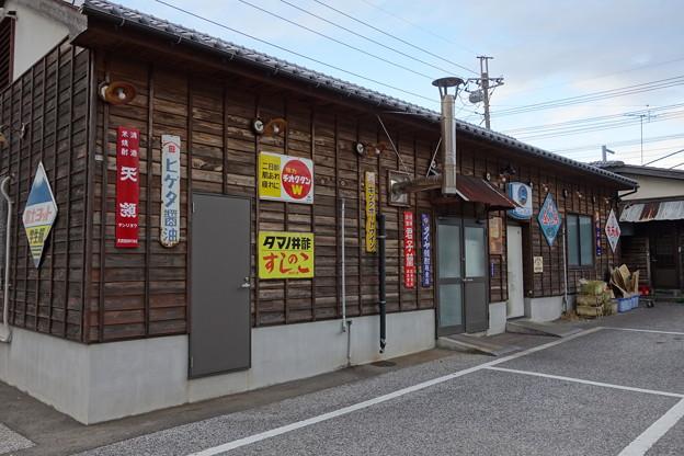 ヨシベー八千代店DSC04348