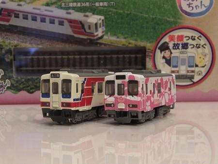Bトレ北三陸鉄道36-207とキットずっと2号