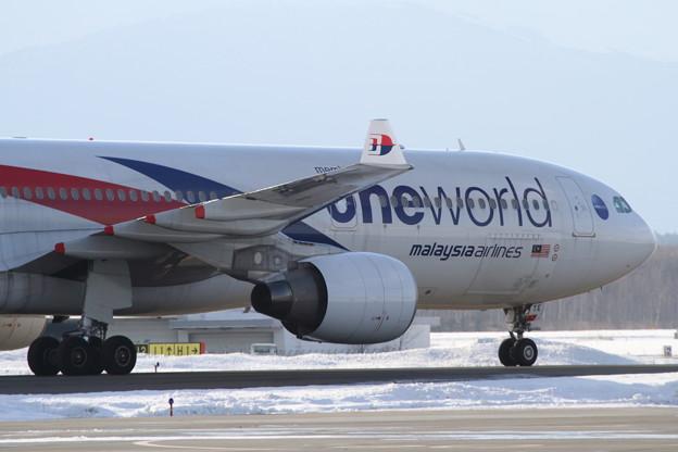 A330 MAS ONEWORLD 9M-MTE