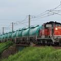 DD51-890【75レ】