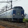 Photos: 183系幕張車 マリ32編成 回送