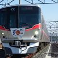 Photos: TX-2000系 2172F