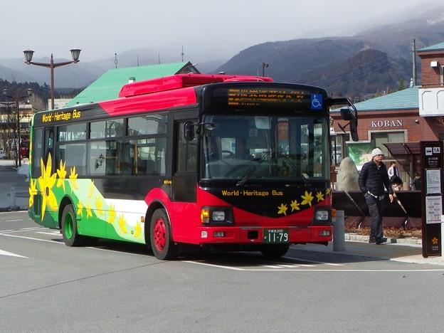 東武バス5016 日野レインボー2PDG-KR234J2