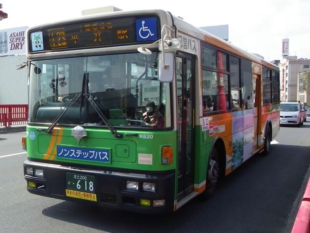 都営バス 日産ディーゼル・スペースランナーJP KL-JP252NAN改 K620