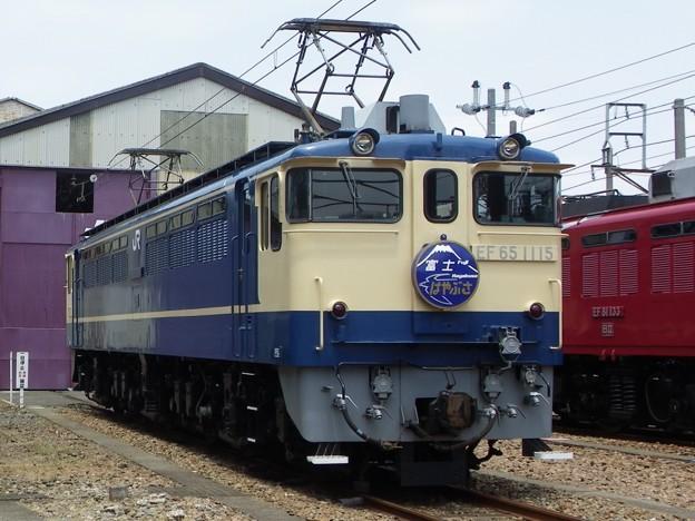 EF65 1115「富士・はやぶさ」
