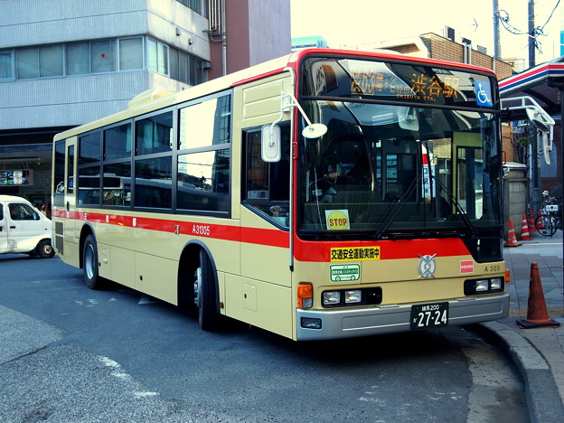 復刻 京王バス