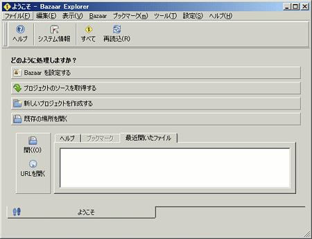 bzr_exp_32c
