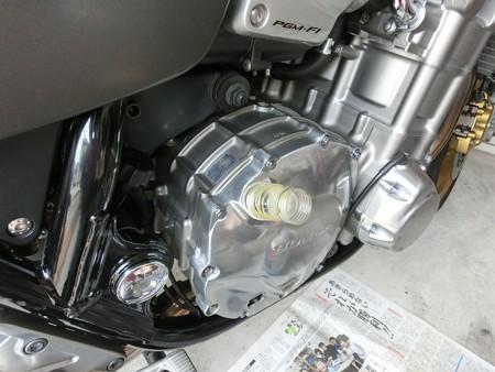 CIMG4508