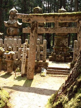 周防 岩国 吉川家墓所