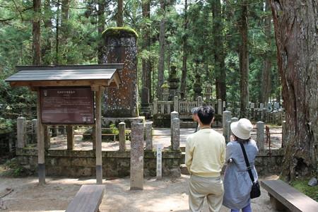 武田信玄、勝頼墓所