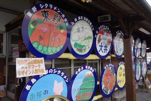 明知鉄道 明智駅(2)