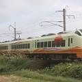 Photos: いなほE653
