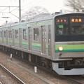 Photos: 横浜線@相原