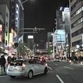 Photos: 神戸夜景・イカリのマーク