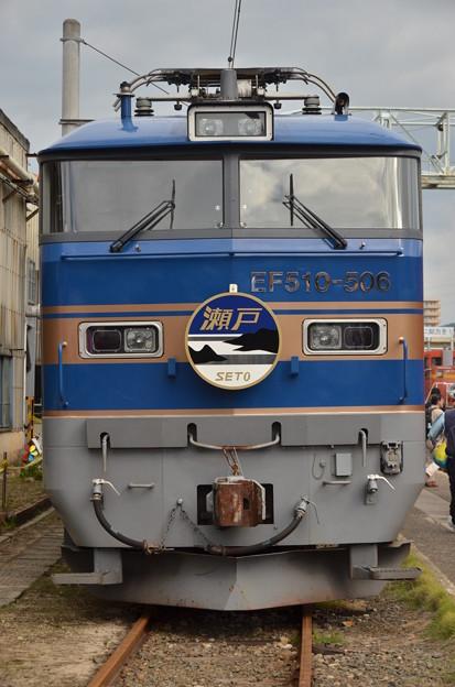 EF510 500番台 瀬戸HM