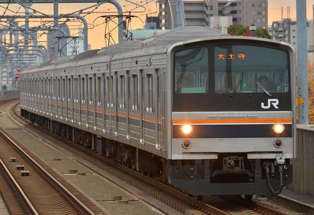 205系 0番台 東海道線塗装
