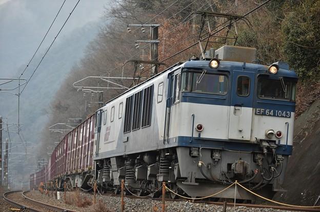 伯備線 3082レ EF64 1043