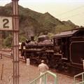 Photos: C58 363 at Mitsumine-guchi, Chichibu Railway