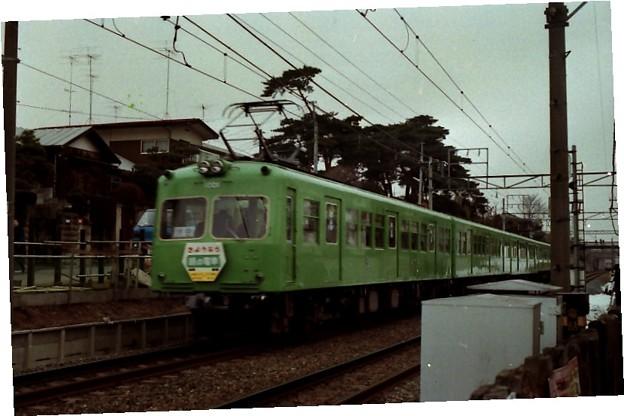 Keio / 1000, farewell