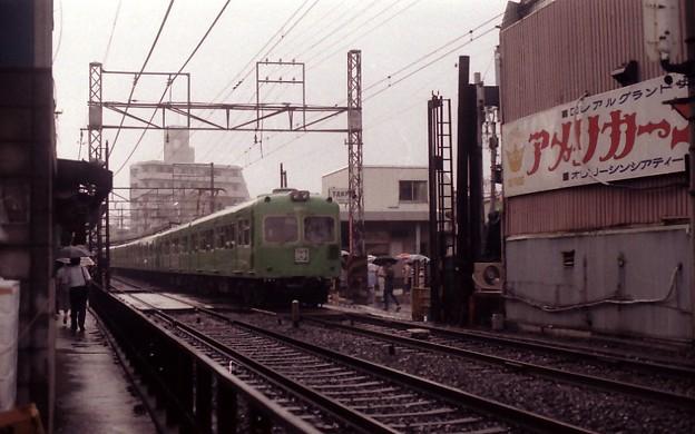Keio / 2010 (withdrawn)