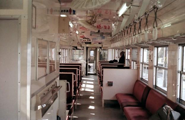 Sanriku / 36, interior