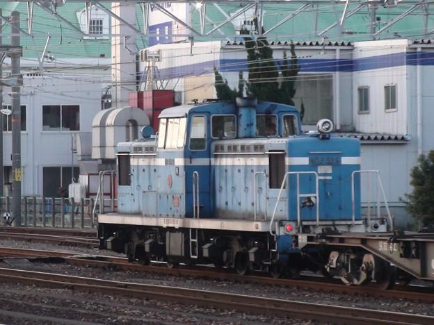 Nagoya Rinkai railway, ND552 9 diesel