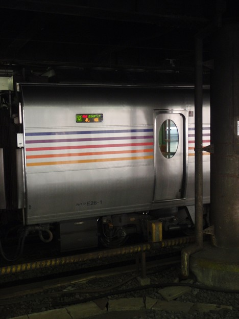 JR East E26 series / bogie