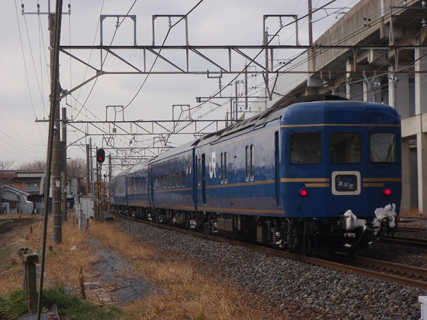 24 series / Generator car [ Kani ] with Hokutosei tailsign